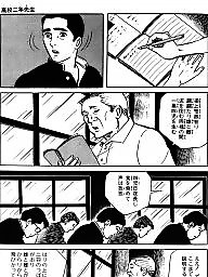 Cartoon, Comics, Comic, Japanese, Boys, Cartoon comic