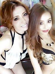Asian, Asians