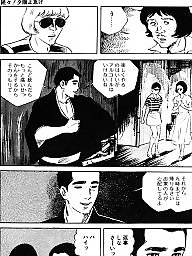 Cartoon, Comic, Comics, Boys, Boy cartoon, Japanese cartoon