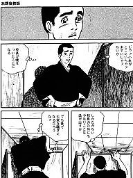 Comics, Comic, Japanese, Boys, Cartoon comics, Japanese cartoon