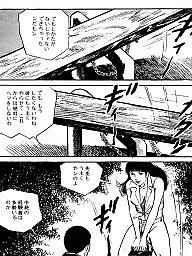 Comics, Comic, Boys, Cartoon comic, Cartoon comics, Japanese