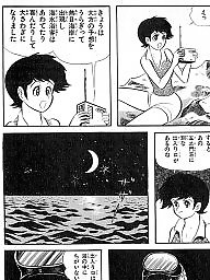 Cartoon, Comics, Comic, Japanese