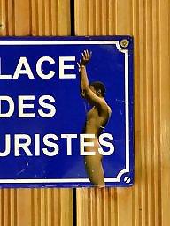 Amateur, France