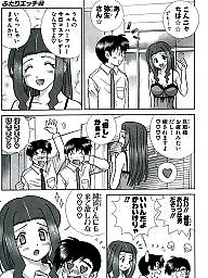 Cartoon, Comics, Comic, Japanese, Cartoon comics, Japanese cartoon