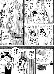 Comic, Comics, Japanese, Cartoon comics, Cartoon comic