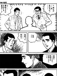 Comic, Comics, Cartoon, Boys, Japanese, Boy cartoon