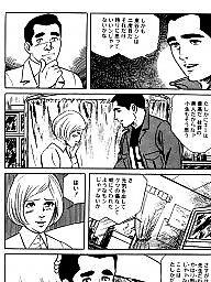 Comic, Comics, Cartoon, Boys, Boy cartoon, Asian cartoon