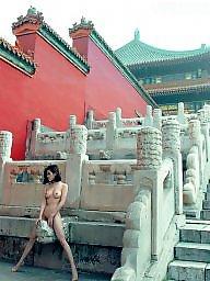 Chinese, Voyeur