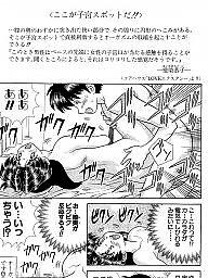 Комиксы, Японки