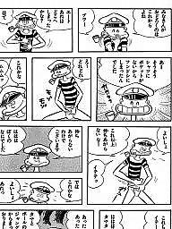 Cartoon, Comic, Comics, Japanese, Cartoons, Cartoon comics