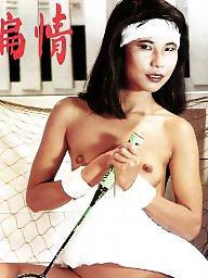 Asian vintage, Vintage hairy, Hairy asian, Asian hairy, Magazine, Love