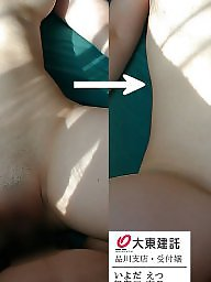 Asian mature, Japanese, Japanese mature, Mature japanese, Mature asian, Amateur japanese