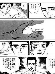 Comics, Japanese, Comic, Boys