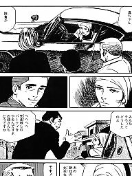 Comic, Comics, Japanese, Asian, Boys, Boy cartoon