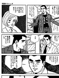 Comics, Comic, Boys, Japanese