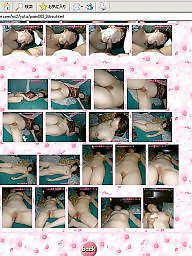 Japanese mature, Asian mature, Mature japanese, Mature asian, Amateur japanese