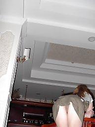 Public, Hotel