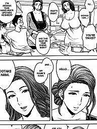 Hentai, Manga, Twins