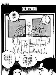 Comics, Cartoon, Comic, Boys, Japanese, Asians