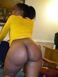 Ebony, Ebony amateur