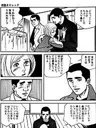 Comics, Comic, Japanese, Boys, Asian cartoon, Cartoon comic