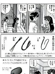 Cartoon, Japanese, Comics, Comic