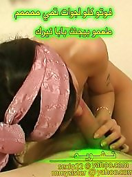 Arabics, Story, Arabs