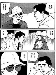 Comics, Comic, Boys, Cartoon comic, Asian cartoon, Japanese