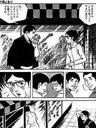 Cartoon, Comic, Comics, Asian, Japanese, Cartoon comic