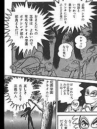 Comic, Comics, Japanese, Asian japanese