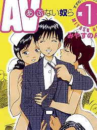 Japanese, Comic, Comics, Cartoon comics