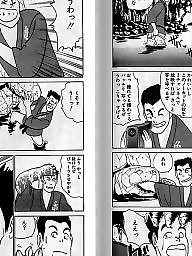 Cartoon, Comics, Comic, Cartoons, Japanese