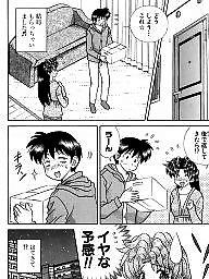 Cartoon, Comics, Comic, Japanese