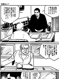 Comics, Comic, Boys, Cartoon comic, Cartoon comics, Japanese