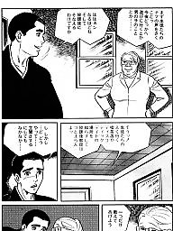 Cartoon, Comics, Comic, Japanese, Boys