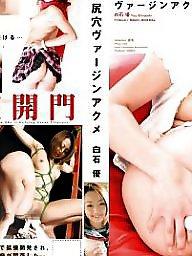 Asian, Asian pornstar, Pornstar