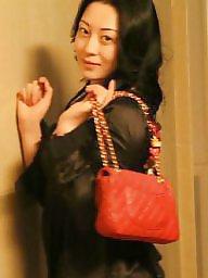 Asian, Milf asian, Love