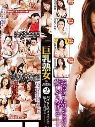 Japanese, Pornstar, Japanese girl