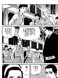 Comics, Comic, Japanese, Boys, Boy cartoon, Japanese cartoon