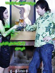 Arab, Story, Arabic