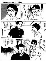 Cartoon, Comic, Comics, Boys, Japanese, Japanese cartoon