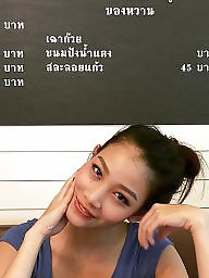 Thai, Anal thai