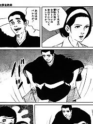 Comic, Comics, Japanese, Boys, Cartoon comics