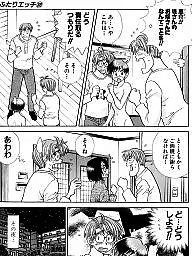 Comics, Comic, Japanese