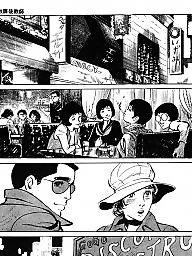 Comic, Comics, Japanese, Boys