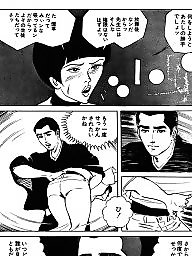 Comic, Cartoon, Comics, Japanese, Boys, Japanese cartoon