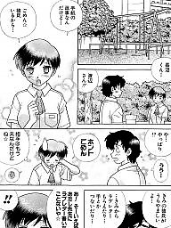 Comic, Comics, Japanese, Cartoons, Japanese cartoon, Cartoon comics