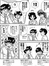 Comics, Comic, Cartoon comic, Japanese, Cartoon comics, Asian cartoon