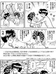 Comics, Japanese, Comic, Japanese cartoon, Cartoon comics, Cartoon comic