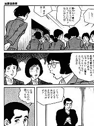 Comics, Comic, Japanese, Boys
